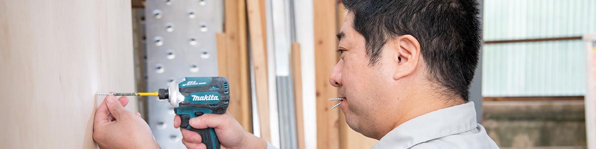 田代工務店は杉並区を中心に東京全域で、 住宅の水まわりのリフォームを得意とし、活動しています。